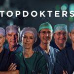Erasmus MC Rotterdam geeft kijkje in leven van Dr. Erica van den Akker op RTL 4